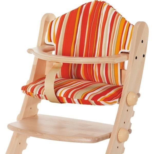 Geuther Swing Sitzverkleinerer 4743 Farbe 147 apricot gestreift